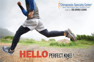 """Read more about the article European Research: """"Avoid Arthroscopic Knee Surgery """""""